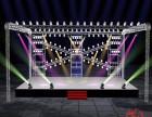 雷亚架灯光架铝架显示屏灯光音响舞台桁架欧式篷房出租