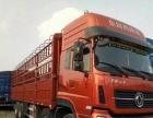 便宜处理一批9.6米大货车,低价出售。欢迎惠顾。