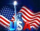 成都签证公司--美国签证EVUS更新登记 简单快捷