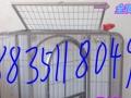 运城批发各种专用狗笼 免费送货上门 货到付款