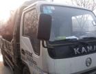 凯马货车4.2米