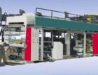 全自动高速金属板材覆膜设备