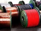 汕头回收旧电缆线,汕头电缆线回收价格