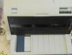 爱普生针式打印机LQ_635K