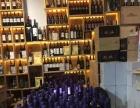 惠州市德利轩实业有限公司,德利轩葡萄酒