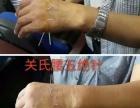 北京针灸培训价格及地址-关爱君关氏绝针培训班