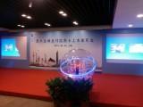 批发上海启动道具透明启动球 球中球 鎏金沙启动能量台
