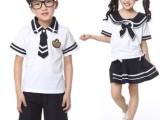 儿童校服2014夏装英伦学院风幼儿园园服小学生班服男童女童套装