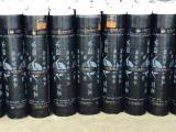 兰州京兰防水畅销兰州防水卷材【供应】——兰州防水卷材价格