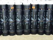 SBS弹性体改性沥青防水卷材专业报价-甘肃沥青防水卷材供应