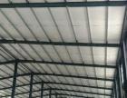 曹县城北中小企业孵化园内 厂房 2500平米