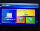 看日本高清电视节目必装的app软件,日本电视机顶盒