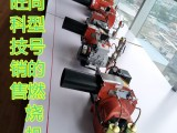 厂家直销 不同型号的甲醇燃烧机 可代替烧煤和烧柴油