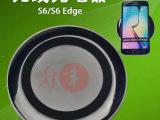 三星S6/note4手机谷歌超薄无线充电板MOTO360手表QI