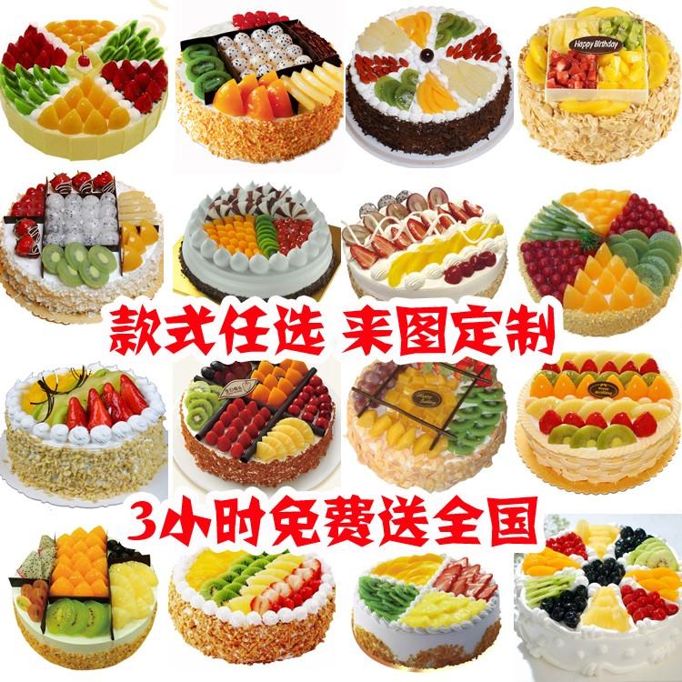 吐鲁番生日蛋糕同城配送高昌区鄯善托克逊县定制创意新鲜奶油水果