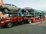 北京到南京专业汽车托运公司汽车托运安全快捷