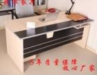 重庆城口实木贴皮老板办公桌批发定制 中式办公桌大班台主管桌