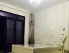 万达旁《天鹅湾精装单身公寓》舒适2米大床、白领租房首选
