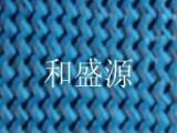 【企业集采】供应蓝色芳纶布 黄色芳纶布 红色芳纶布 平纹芳纶布