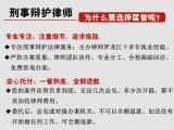 杭州环境污染罪律师  一对一为您详细解答