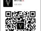 爱奇艺VIP免费微信494388124注明