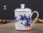 陶瓷茶杯生产定制厂家