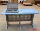 中国广东深圳钢木结合翻转电脑桌 显示器隐藏桌面翻转器