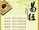 祖传风水世家,在线命理解答,东营算命馆,专业传承