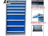扬州五金柜加厚车间维修车工具柜8抽零件柜可定制