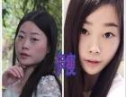 伊瘦酵素青梅排毒瘦身zhangmengjiao46