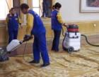 专业清洗公司 瓷砖清洗地毯清洗 沙发清洗 窗帘清洗