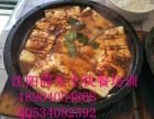 华姐干锅煎肉饭总店电话地址 加盟电话酱料调料配方做法
