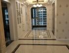 重庆两江新区开荒清洁 地毯清洗 家庭钟点工