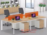 重庆办公家具金属桌架新款办公桌公司会议桌架子简约台架定制