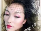 2016学化妆哪里好,玲丽彩妆 化妆美甲盘发纹绣