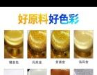 专业瓷砖美缝,进口材料