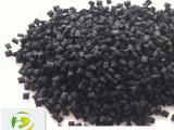 增强级尼龙PA66 改性塑料 玻纤增强30%
