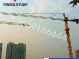 塔吊塔机塔式起重机 方管方钢标准节定制 厂家直销 可定制加工