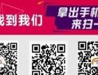 西点学校,西点培训,杭州新东方西点1601隆重开班