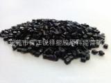 导电ABS ABS导电塑料  防静电ABS  碳黑导电ABS