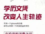 2021年南京市成考大專學歷的考試方式