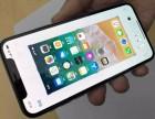 西安iPhone6S分期付款利息怎么算