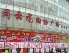 清货公司,超市清货公司,专业承接蕉岭百货超市短期清货公司