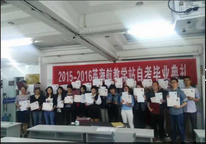 龙泉自考 小学教育 学前教育 汉语言文学教育专业哪里报名