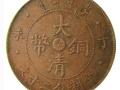 钱币私下交易古玩古董快速变现钱币价格估价联系我