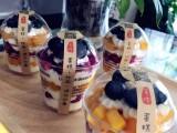 杭州下午茶免費配送