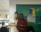 惠阳出国英语培训外教授课