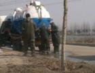 邯郸专业疏通车清理市政排水管道淤泥公司