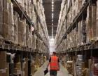 西安寄往英国美国亚马逊FBA 双清包税到门快递服务