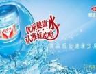 沈阳市大东区龙之梦娃哈哈水站桶装水送水泉阳泉桶装水买水送水机